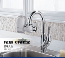 Schand Tap Faucet Water Filter Water Filtration System for Kitchen Standard Taps. 7 layers of filtration!