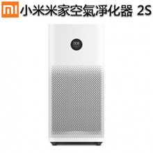 [Genuine] ★ Millet rice air purifier 2S ★ (blue filter has been attached) millet air cleaner 2S three filter | mobile phone APP control | ultra-quiet