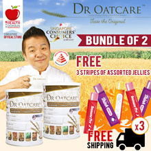Bundle of 2 ❤❤【Health Domain Dr Oatcare】- Free Jelly - WHILE STOCK LAST