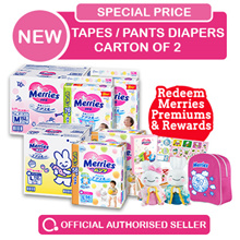 [KAO] Merries Diapers Tape/Pants from NB-XXL - Premium quality made in Japan - Official reseller