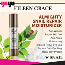 EILEEN GRACE 女人我最大 AWARD ♥ Almighty Snail Repair Moisturizer 蜗牛全能修护水凝乳♥ Anti-Wrinkle Repair Skin Cel