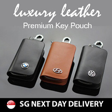 Genuine Cow Car Key Pouch Premium Quality [Gift Box Available! ]
