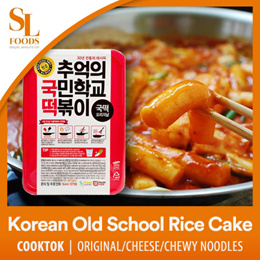 [Cook-Tok] Korean Old School Rice Cake/Toppoki (Original/Cheese/Chewy Noodles)