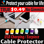 Apple iPhone 6/6S6/iPhone 5/5S/5C/iPhone 6/6plus/iPad/iPad Air/iPhone Cable Protector/saver