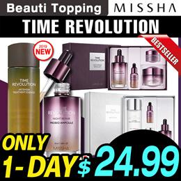 NEW! ARTEMISIA ★[MISSHA] TIME REVOLUTION★NIGHT REPAIR PROBIO AMPOULE/THE FIRST ESSENCE/ skin care