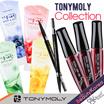 [Tony Moly]TONYMOLY collection [Clean dew Foamtonytinteyebrow]