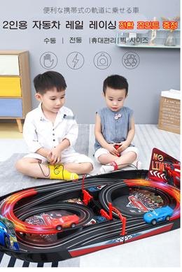 *어린이 장난감 2인용 트랙 레이싱/친자 인터랙티브 파워트레인/개임/무료배송