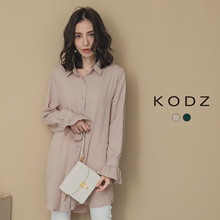 KODZ - Ruffled Cufflinks Long Chiffon Dress Yop-182552