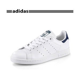 newest cb368 49f64 COUPON Adidas Stan smith sneaker  m20325