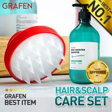 [Grafen]🌈Edge finger / Scalp care / Authentic /Anti hair loss /Shampoo brush