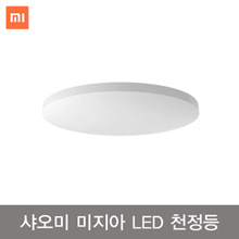 XIAOMI LED ceiling light