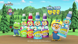 Assorted Pororo Kids Drink / bundle of 3 /