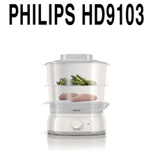 Philips HD9103 Daily Collection Food Steamer Steamer Aroma infuser (White) Produced in Korea