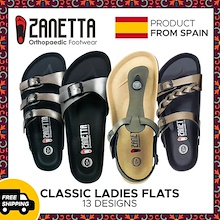 Classic Ladies Flats // Multiple designs and colours available