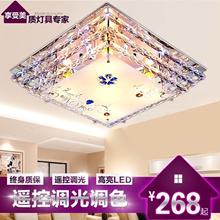 Simple modern romantic bedroom lamp ceiling lamp lighting living room lamp Crystal lamps lamp restau