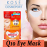 [KOSE] Clear Turn Coenzyme Q10 Eye Mask 22pairs- Contains Q10/ Hyaluronic Acid/ Collagen/ Pearl Extract *Made in Japan