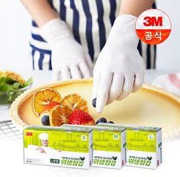 3M Nitrile sanitary gloves for food 100 Pairs/Antibacterial treatment/Latex Cleaning Gloves/Kitchen