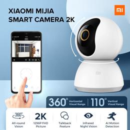 Xiaomi Smart IP Camera 2K 1296P | F1.4 360°Panorama Humanoid Monitoring Infrared Night Vision