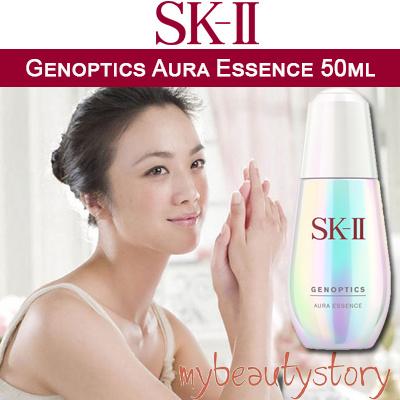 NEW AURA ESSENCE!!GLOW FROM WITHIN!! SK-II Genoptics Aura Essence