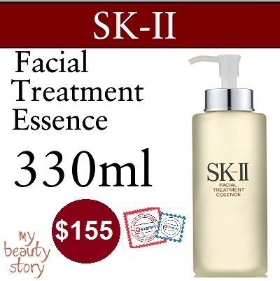 SK-II Facial Treatment Essence 330ml / SK-II Cellumination Essence 50ml SKII SK2