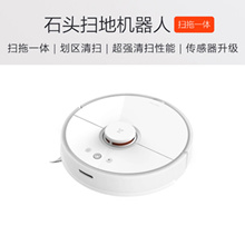 Xiaomi Mijia Roborock Robot Vacuum Cleaner 2 S50 Auto Area Cleaning Suction 2in1 Sweeping Mopping