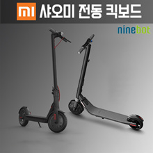 xiaomi / ninebot electric scooter