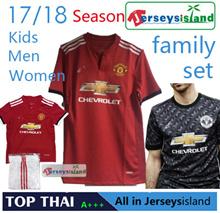 2017 17/18 Manchester United Jersey Home/Away/3rd/Soccer Shirt LUKAKU#9 POGBA#6 football UCL font