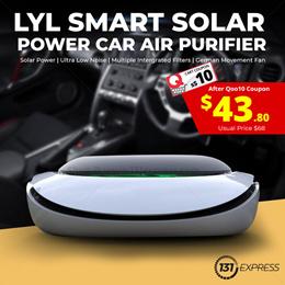 [New] LYL Smart Solar Power Car Air Purifier