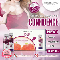 MUST TRY!!! [NEW PRODUCT] Kinohimitsu C-UP 10 bottles *Increase Cup/ Bra Size *IMPROVED FORMULA!*