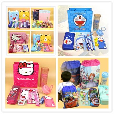 Children S Day Cute Student Stationery Gift Box Child Birthday Pack
