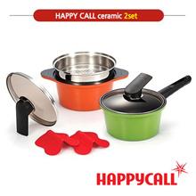 [Happy call] Alumite Ceramic Pot/2pot set/Made in Korea/ happycall pot/ pot set /★18cm pot + 20cm po