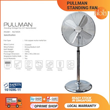 📣【Official Store】 PULLMAN® Pedestal Vintage Fan★More choices inside..