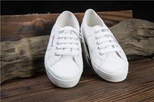 Superga classic flat bottom canvas shoes white shoes #2750 (half size larger than regular)