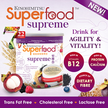 ✯NEW✯ SUPERFOOD SUPREME 500g💫 [High in Protein Calcium] Strengthen Muscles Joints Hair Health