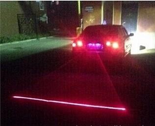Qoo Car Rearend Laser Fog After Rain Antifog And Haze Laser - Car laser light show