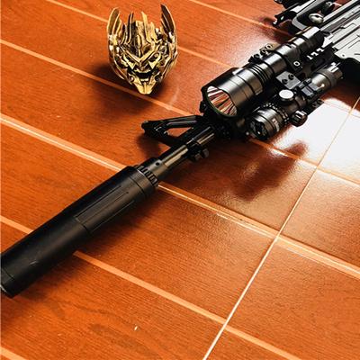 Qoo10 - store Jin ming8 m4 electric water gun gel ball guns