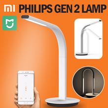 ★Xiaomi Philips★LED Light Smart Table Lamp GEN 2 Eye Care  App Remote