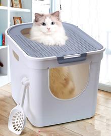 fully enclosed cat litter box toilet pet cats anti-splash large cat litter cats fully covered