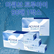 One Day Acuvue True Eye 90 pack of 1 box ★