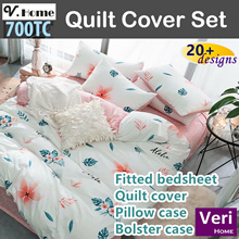 ★700TC! Singapore Standard Size! ★【V-home Quilt cover set】Cheap n good!