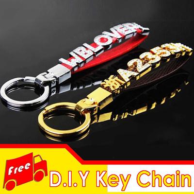 JUSTIN Personalised Name Keyring Keychain Key Fob Bespoke Stainless Steel Gift