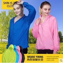 Adult Raincoat cum Anti-UV Jacket Plus Size S - 3XL/Windbreaker/Hoodie/Poncho/Outerwear/Sportswear