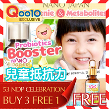 [LAST DAY! BUY 3 FREE* 1 !!!] ♥NANO BIOGENIE ♥#1 BOOST KIDS RESISTANCE♥FIGHTS HFMD
