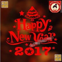 (L)Happy New Year Christmas Wall Stickers Glass Stickers Glass Stickers KFC Bar Restaurant Company C