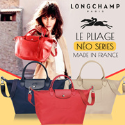b7f2f1c15323 Qoo10 - Longchamp Items on sale   (Q·Ranking):Singapore No 1 ...