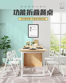 Multi-Purpose Utility Folding/Foldable Tables ★Dining/Computer/Laptop Table ★Storage ★Bookshelf