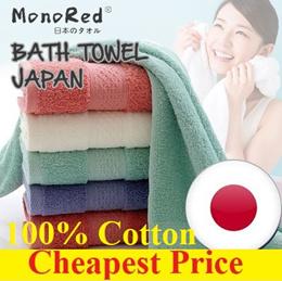 Premium Bathroom Towel *Shower Bath Clean Accessories Cloth Thick Dry Absorbent*