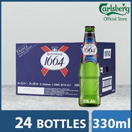 Kronenbourg Lager Pint 330ml ( Pack of 24 )