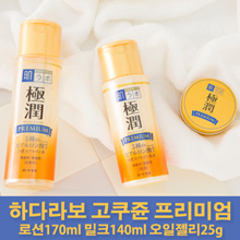 ★ 2 pieces ★ Hara Rabokoku Junk Premium Lotion 170ml + Milk 140ml set / premium oil jelly /