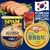 New Item!! Korean Food ||Korean Can Food Special
